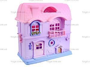 Музыкальный кукольный дом, 8034-1, детские игрушки