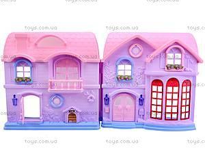 Музыкальный кукольный дом, 8034-1, магазин игрушек