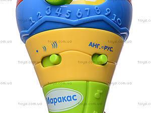 Музыкальный маракас-микрофон, 940, игрушки