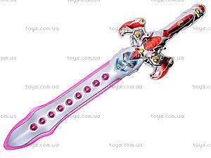 Музыкальный меч , 8675A