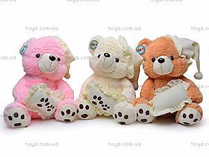 Музыкальный медведь с подушкой, S38-0593/40, отзывы