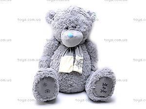 Музыкальный медведь «Тедди», S-S38-3367A/6
