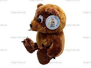 Музыкальный медвежонок, 18см, F-F4217, фото
