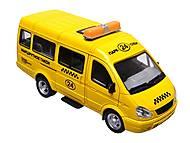 Музыкальный микроавтобус, 9098-E, купить