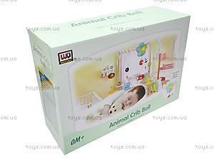 Музыкальный мобиль на кровать, WD3624, игрушки
