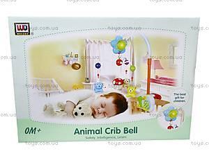 Музыкальный мобиль на кровать, WD3624, детские игрушки