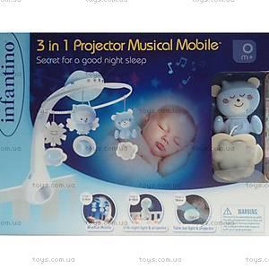 Музыкальный мобиль детский с проектором, 004896I