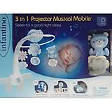 Музыкальный мобиль детский с проектором, 004896I, детские игрушки