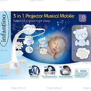 Музыкальный мобиль для деток с проектором 3 в 1, 004915I