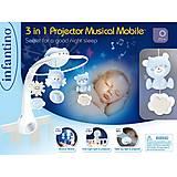 Музыкальный мобиль для деток с проектором 3 в 1, 004915I, магазин игрушек