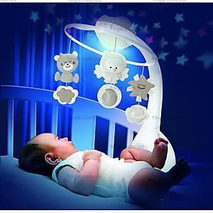 Музыкальный мобиль для деток с проектором 3 в 1, 004915I, купить