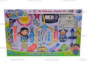 Музыкальный набор доктора, 3516, игрушки
