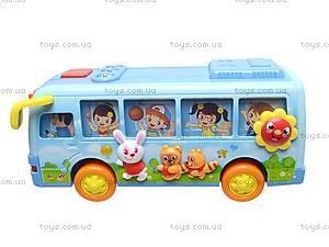 Музыкальный обучающий автобус «Расти, малыш!», 7341, купить