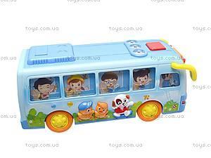Музыкальный обучающий автобус «Расти, малыш!», 7341, фото