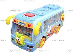Музыкальный обучающий автобус «Расти, малыш!», 7341, отзывы