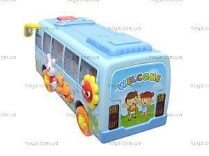 Музыкальный обучающий автобус «Расти, малыш!», 7341, цена
