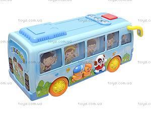 Музыкальный обучающий автобус «Расти, малыш!», 7341, игрушки