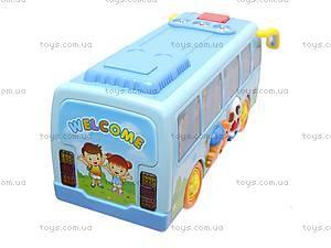 Музыкальный обучающий автобус «Расти, малыш!», 7341, детские игрушки