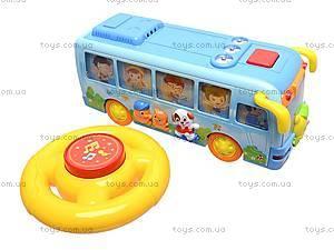 Музыкальный обучающий автобус «Расти, малыш!», 7341, магазин игрушек