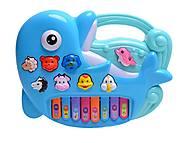 Музыкальный орган детский, 221, фото