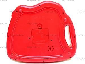 Музыкальный орган для деток, CY-6039B, купить