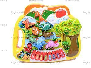 Музыкальный орган с динозавриками, 6021B