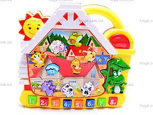 Музыкальный орган с животными, детский, CY-6043B