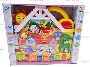 Музыкальный орган с животными, детский, CY-6043B, отзывы