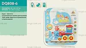 Музыкальный паровоз для детей, на батарейках, DQ808-6
