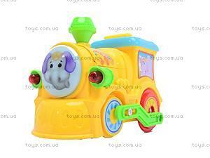 Музыкальный паровоз для малышей, QS107, купить