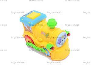 Музыкальный паровоз для малышей, QS107, отзывы
