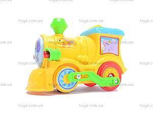 Музыкальный паровоз для малышей, QS107