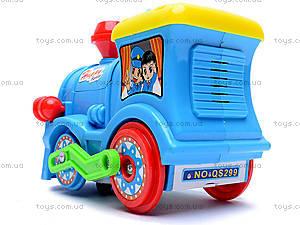 Музыкальный паровоз Happy, QS299, игрушки