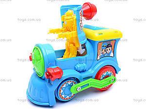 Музыкальный паровоз Happy, QS299, магазин игрушек