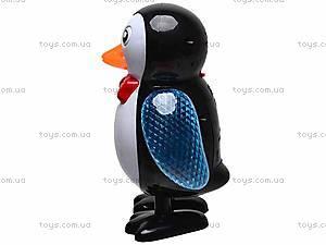 Музыкальный пингвиненок, 001, купить