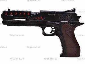 Музыкальный пистолет, 666-2