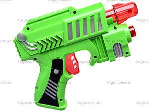 Музыкальный пистолет, детский, 3618-4, цена