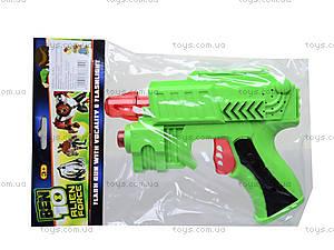 Музыкальный пистолет, детский, 3618-4