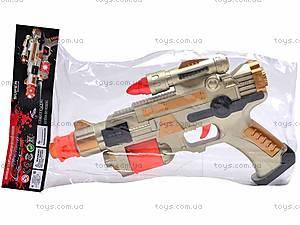 Музыкальный пистолет для мальчиков, 788A-A23, цена