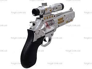 Музыкальный пистолет с прицелом, 7609, отзывы
