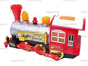 Музыкальный поезд с мыльными пузырями, 2011-2C, купить