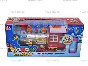 Музыкальный поезд с мыльными пузырями, 2011-2C, магазин игрушек