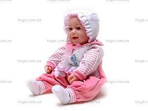 Музыкальный пупс «Ляля», в костюме, 2010-20A, купить
