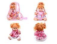 Музыкальный пупс в рюкзаке, 0803-13, детские игрушки