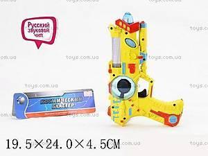 Музыкальный пистолет «Космический бластер», 365F