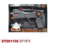 Музыкальный пистолет на батарейках, 211A-3, отзывы