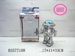 Музыкальный робот «Космический воин», 7007