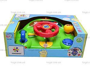 Музыкальный руль, 7066, игрушки