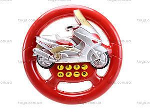 Музыкальный руль для детей «Я тоже рулю», 2206, купить