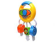 Музыкальный руль - погремушка, 65115, фото